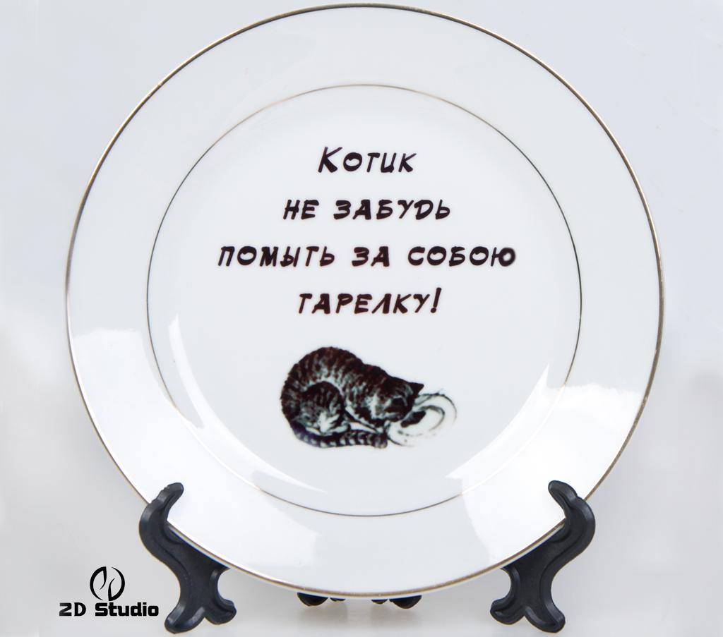 Тарелки с фото