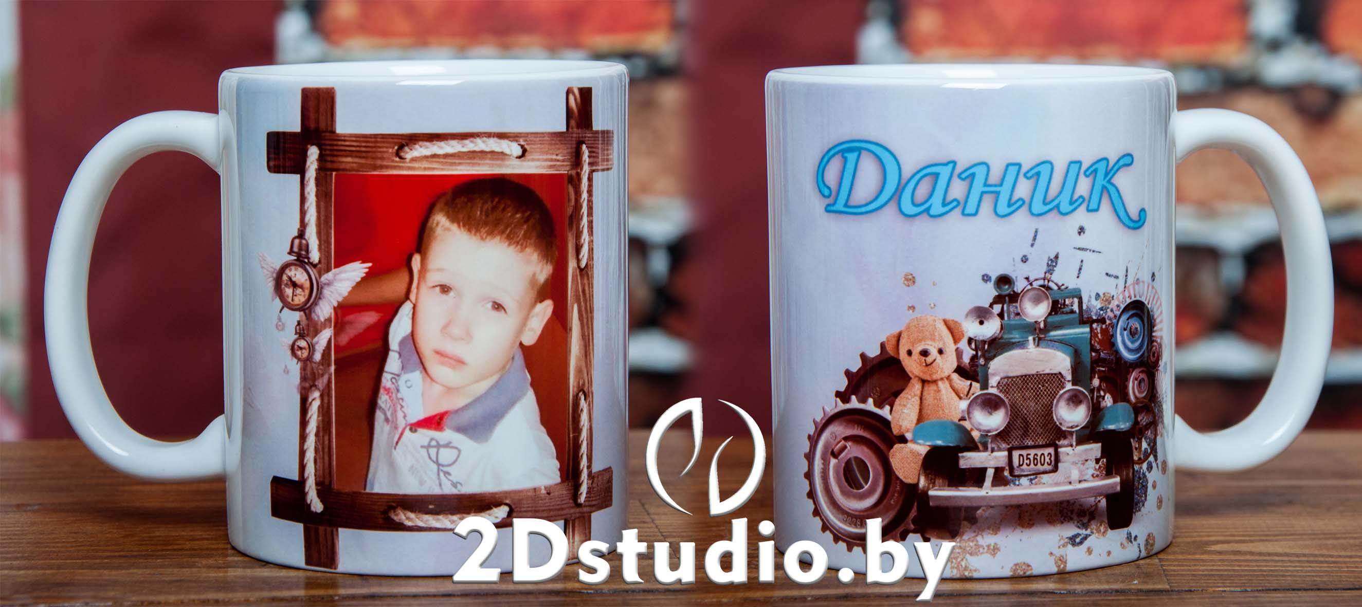 Кружка для мальчика с фото