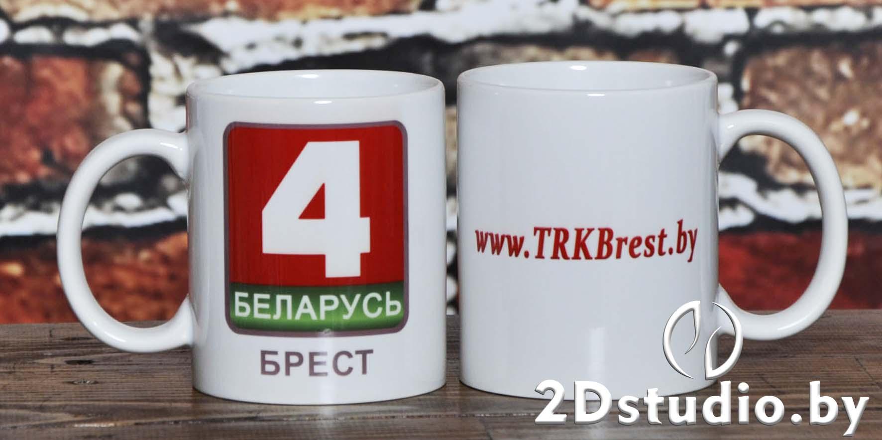 Кружка с лого Беларусь 4