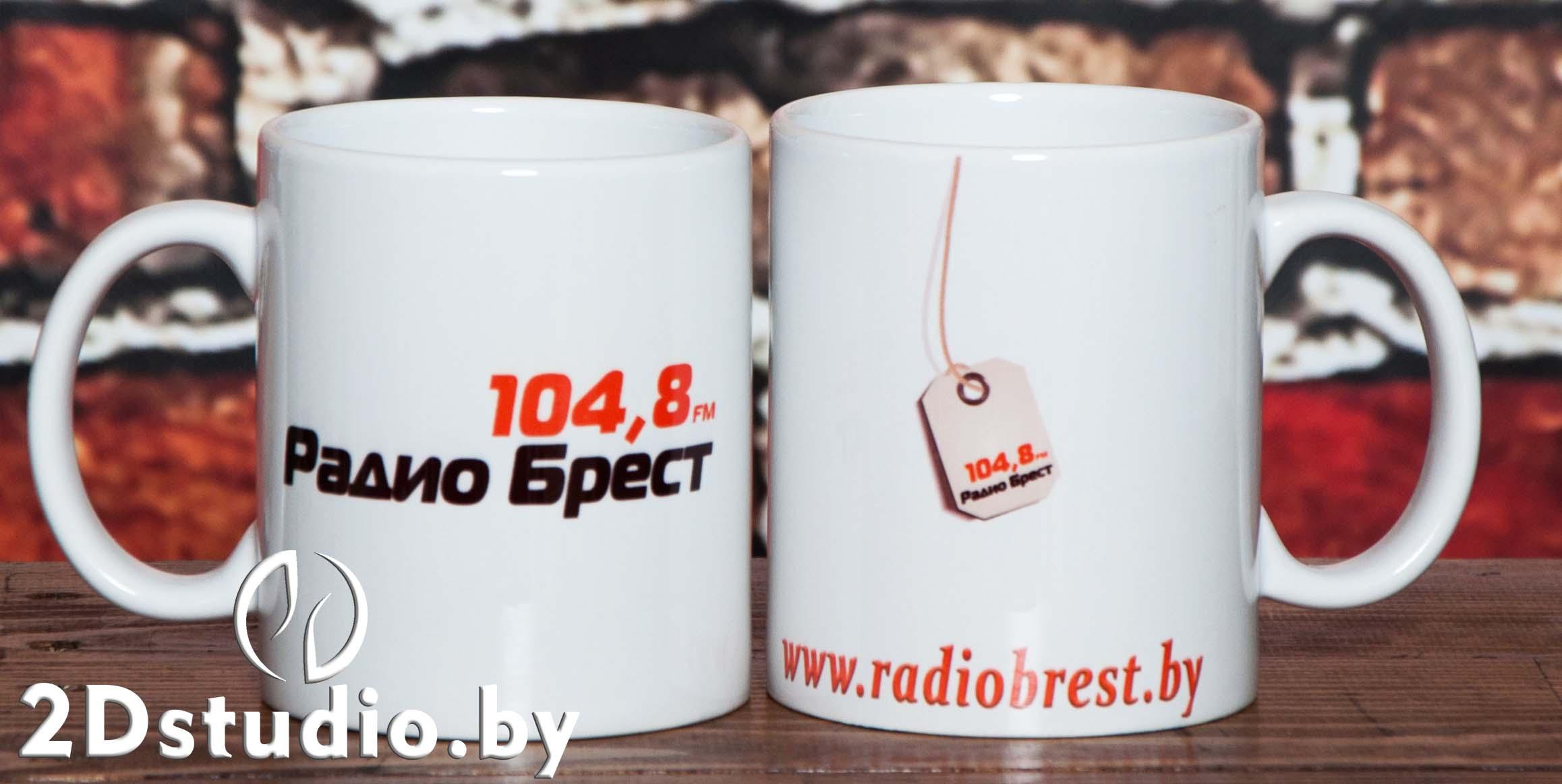 Кружка Радио Брест