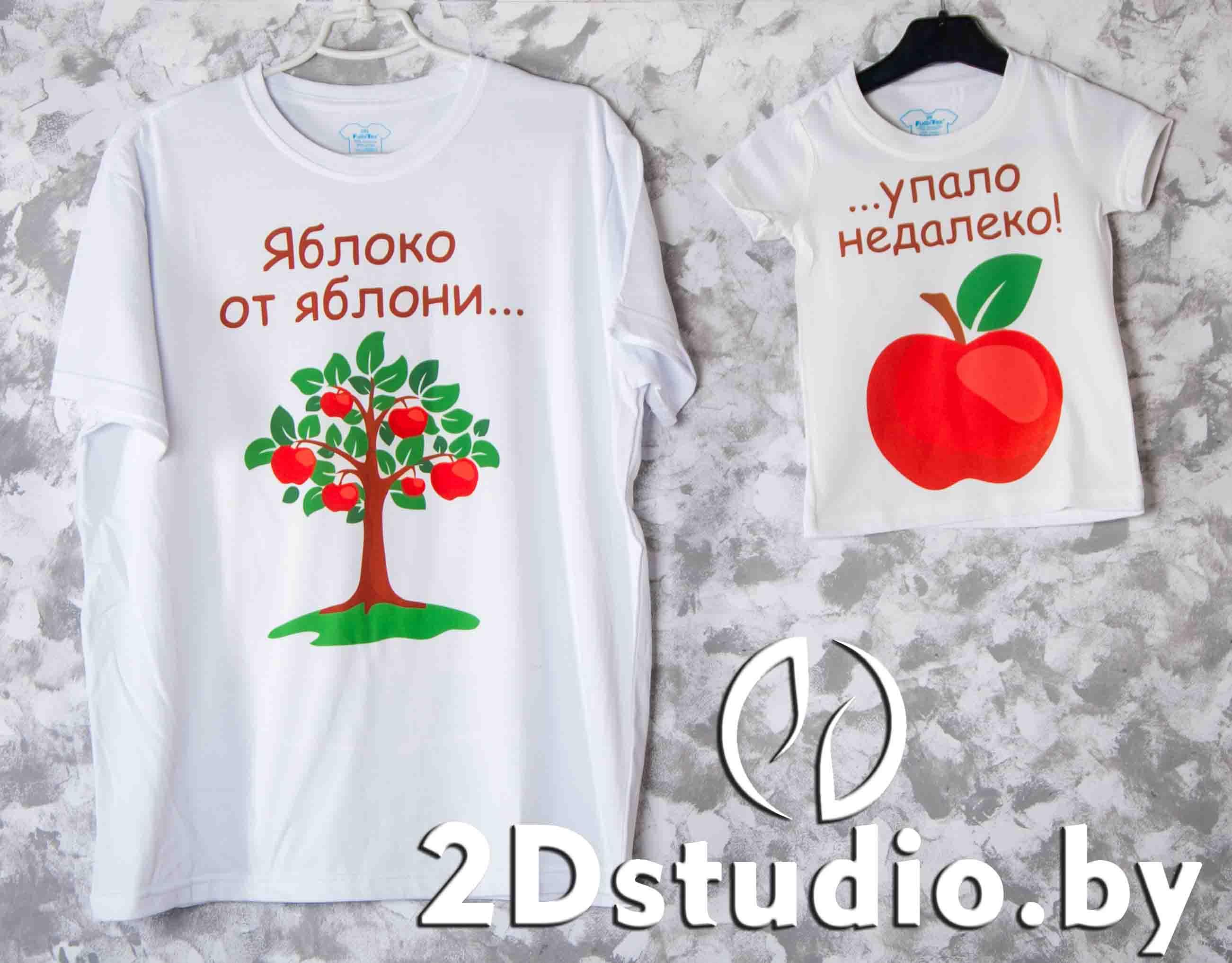 футболка яблоко от яблони