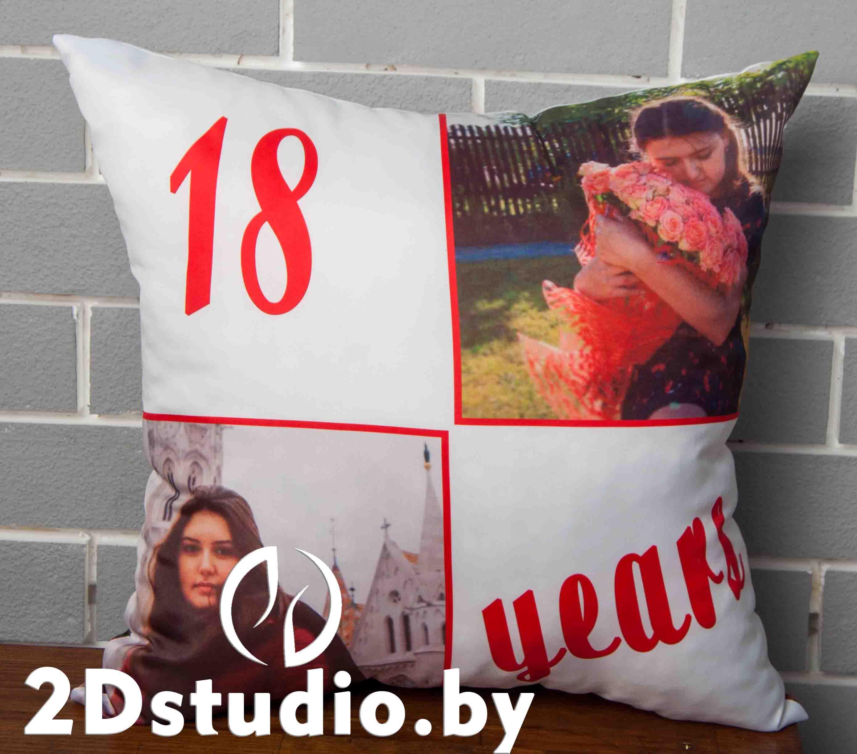 Подушка на день рождения