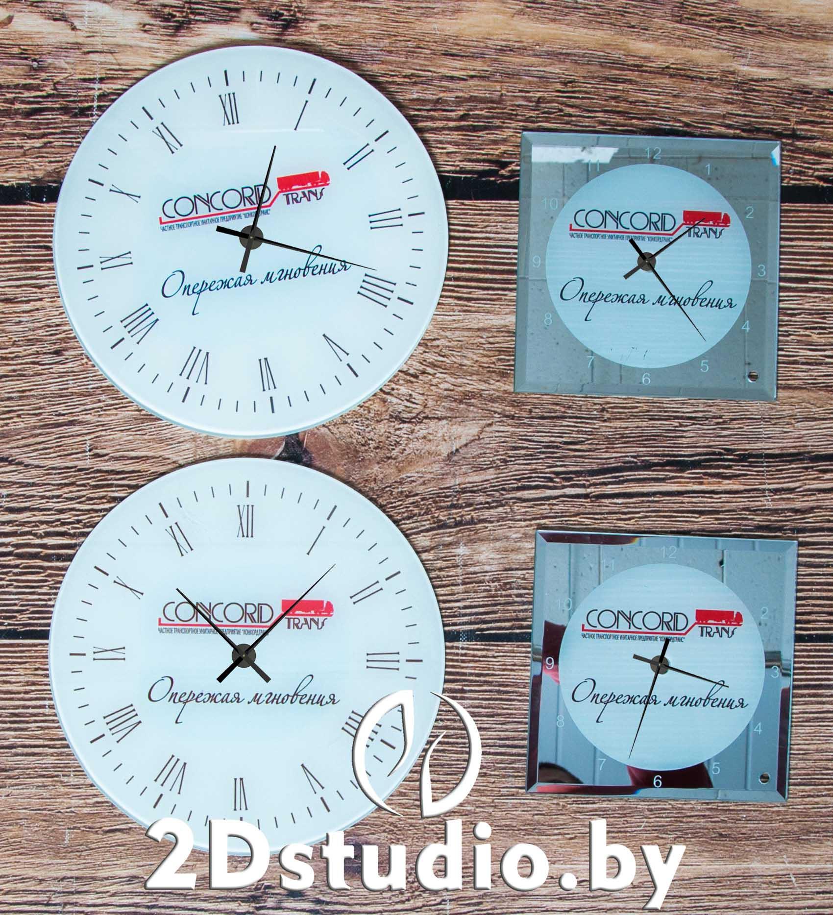 часы с логотипом на заказ Брест