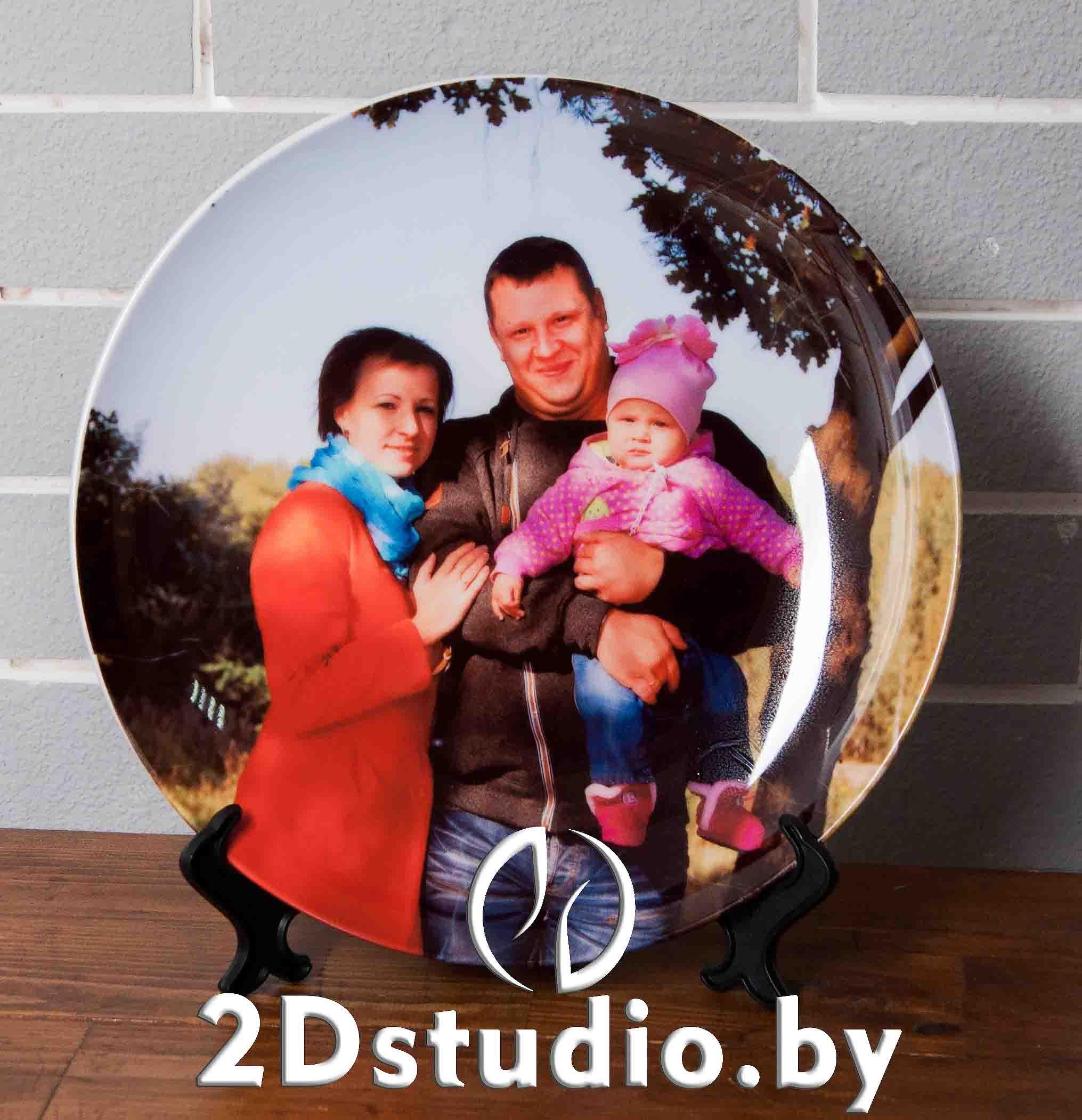 тарелка с фото на заказ Брест