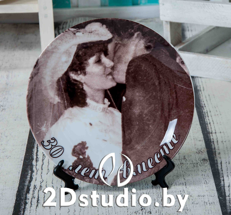 тарелка с фотографией на заказ Брест
