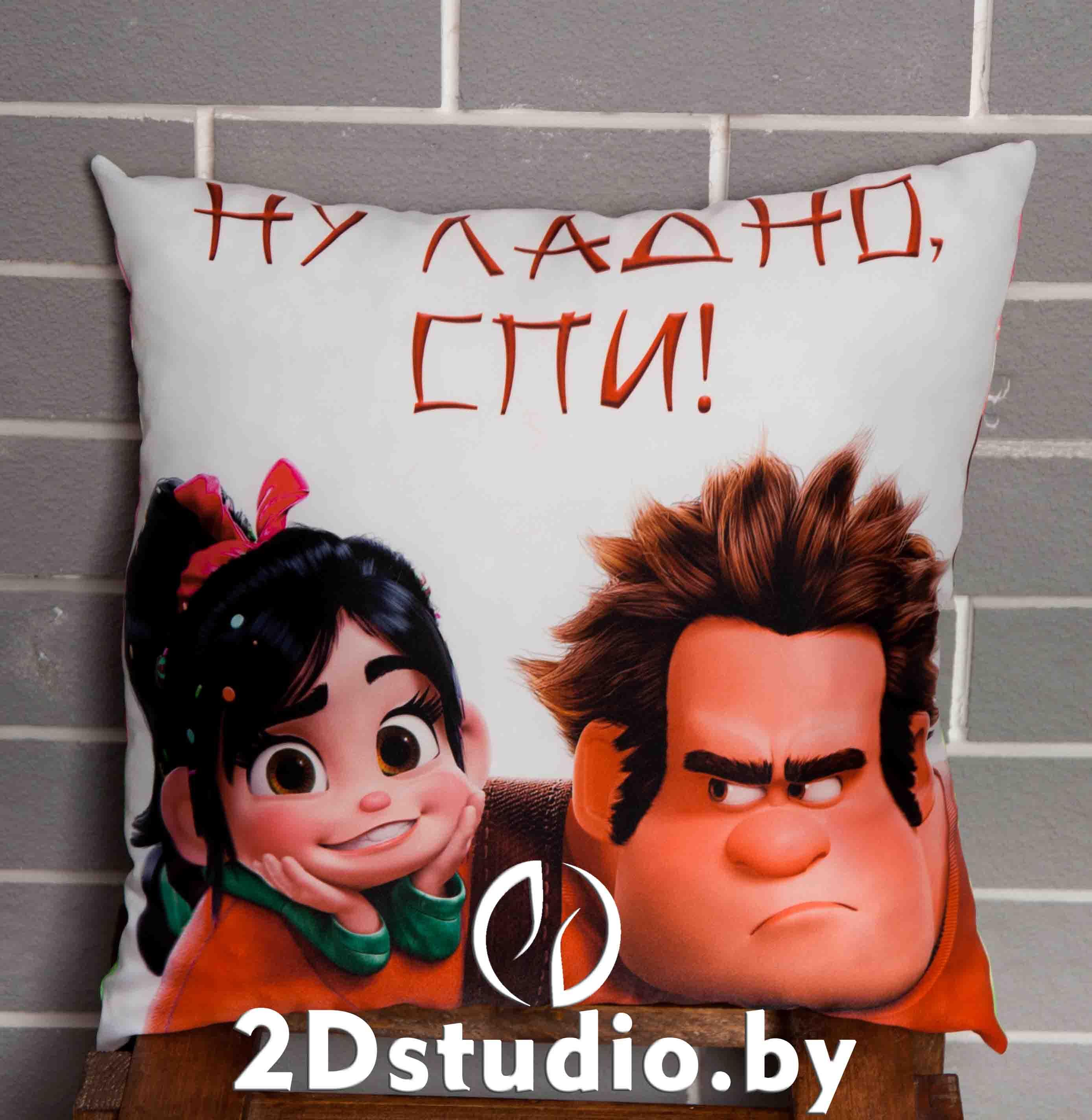 Подушка с принтом
