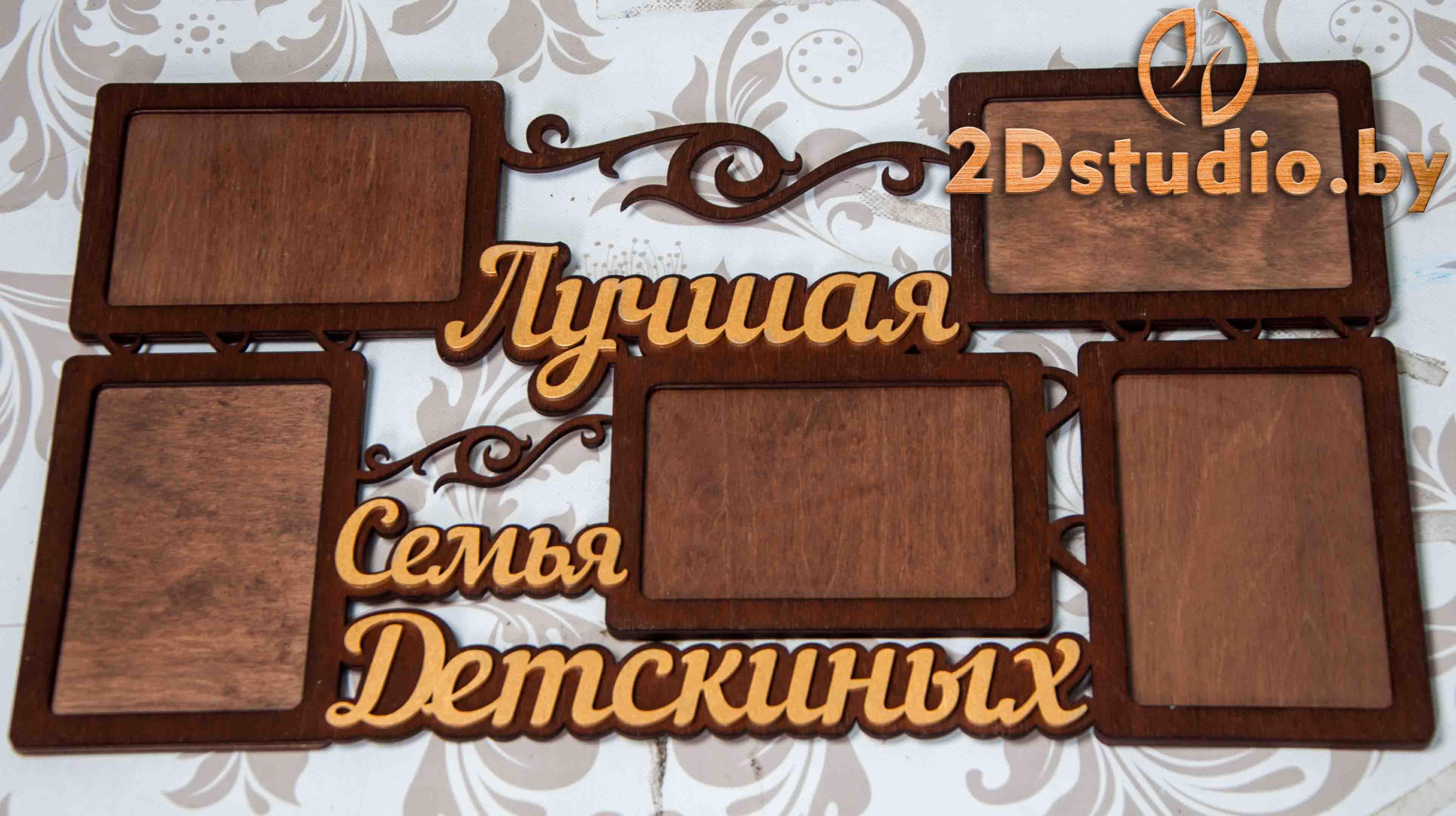 Фамильная рамка из дерева