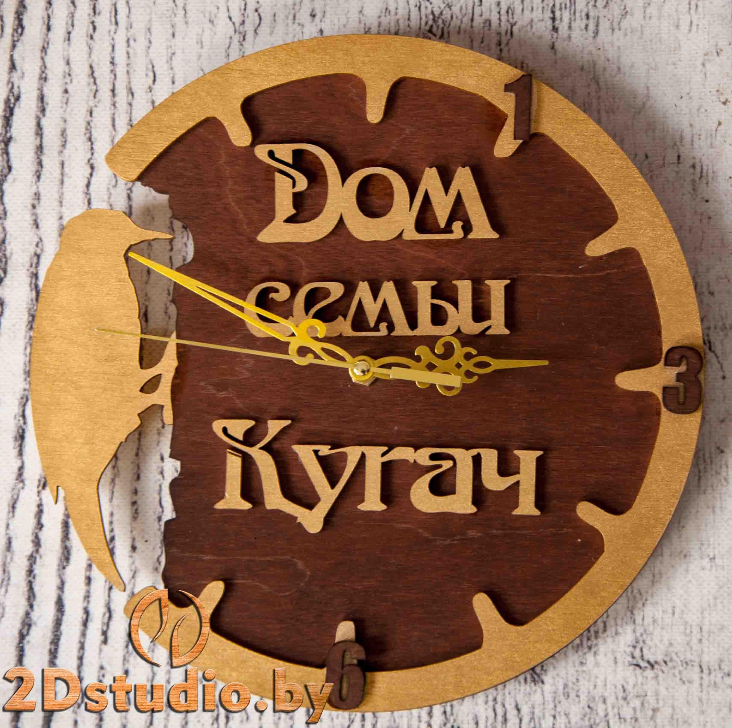 часы из дерева Брест