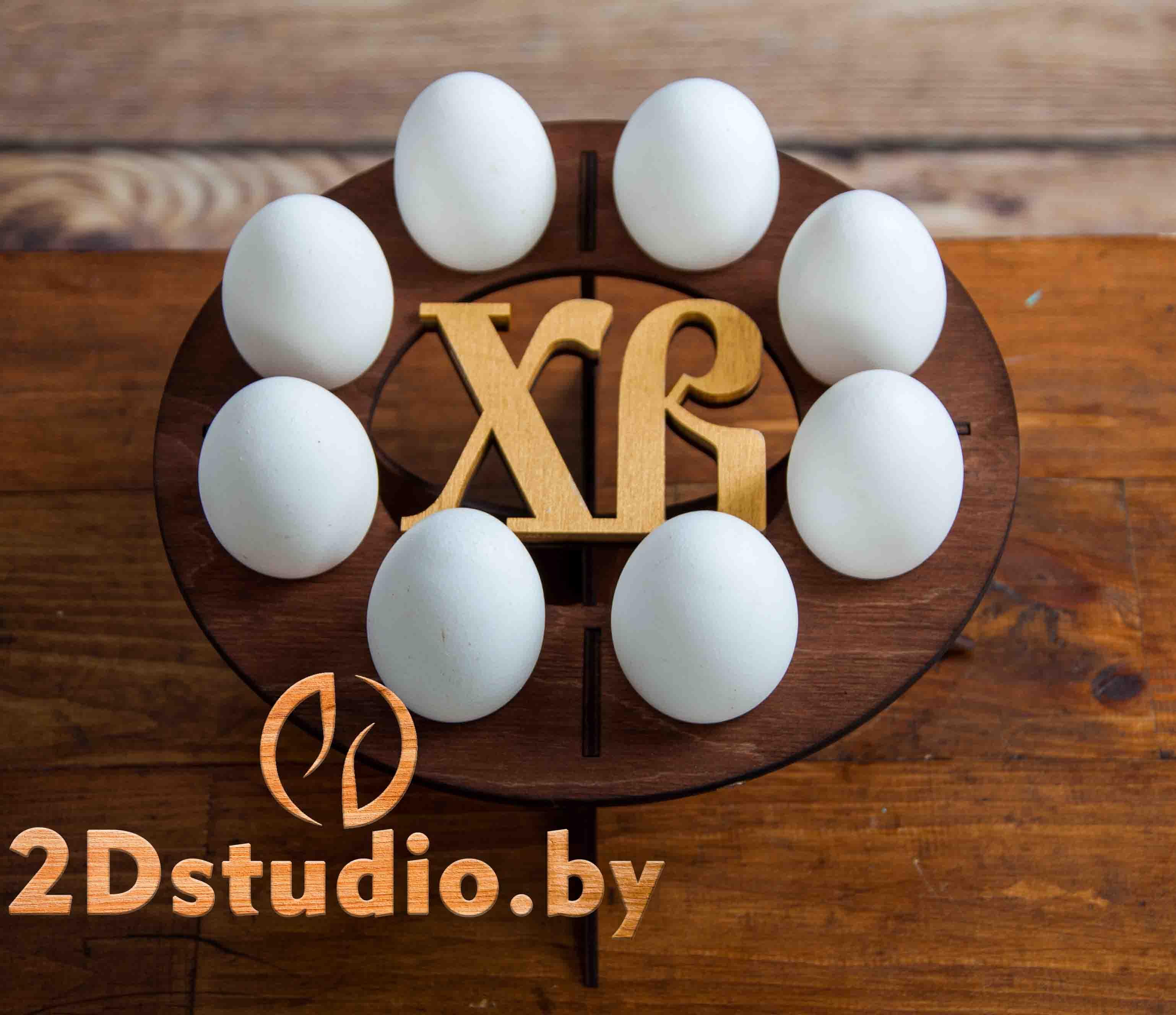 подставка для яиц на пасху из дерева