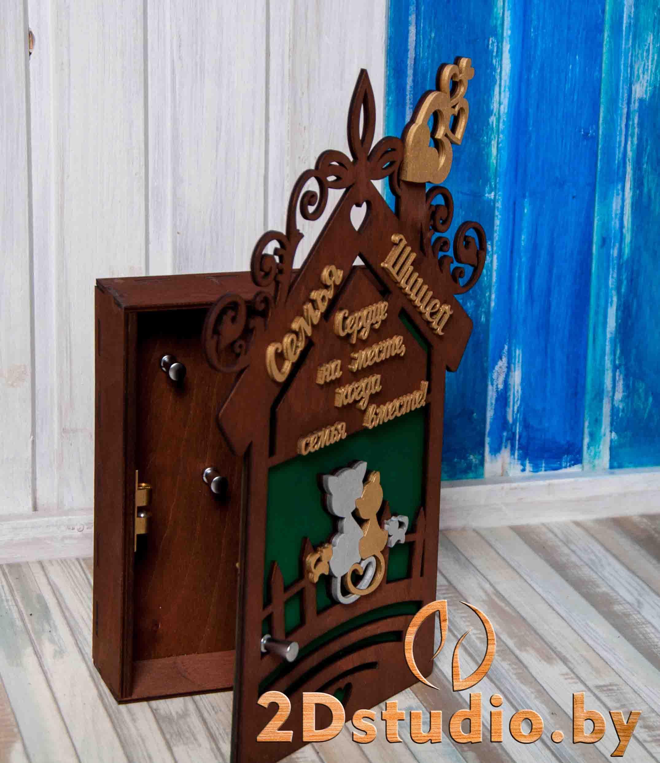 Ключница с дверкой