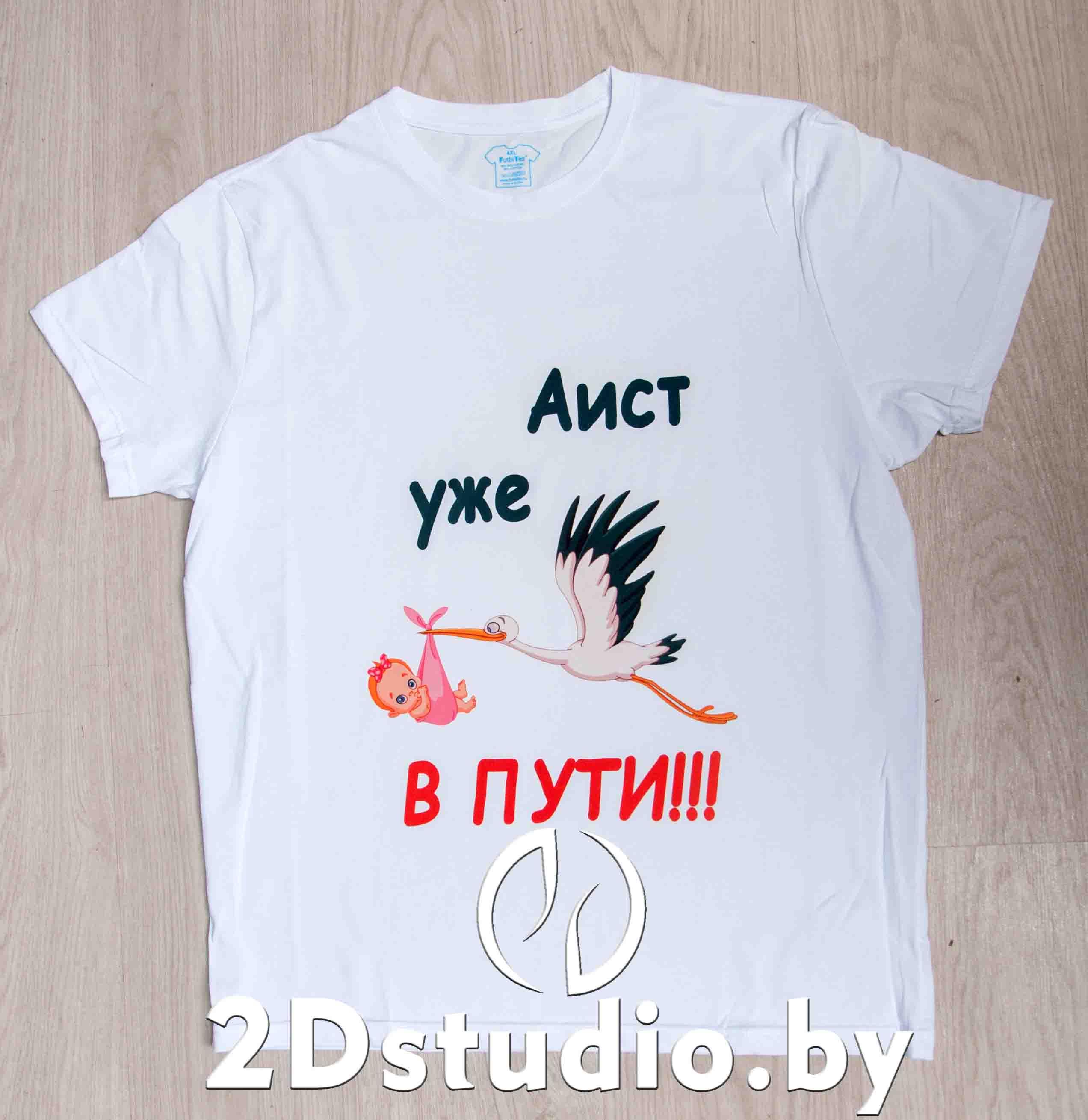 футболки с принтом для беременных