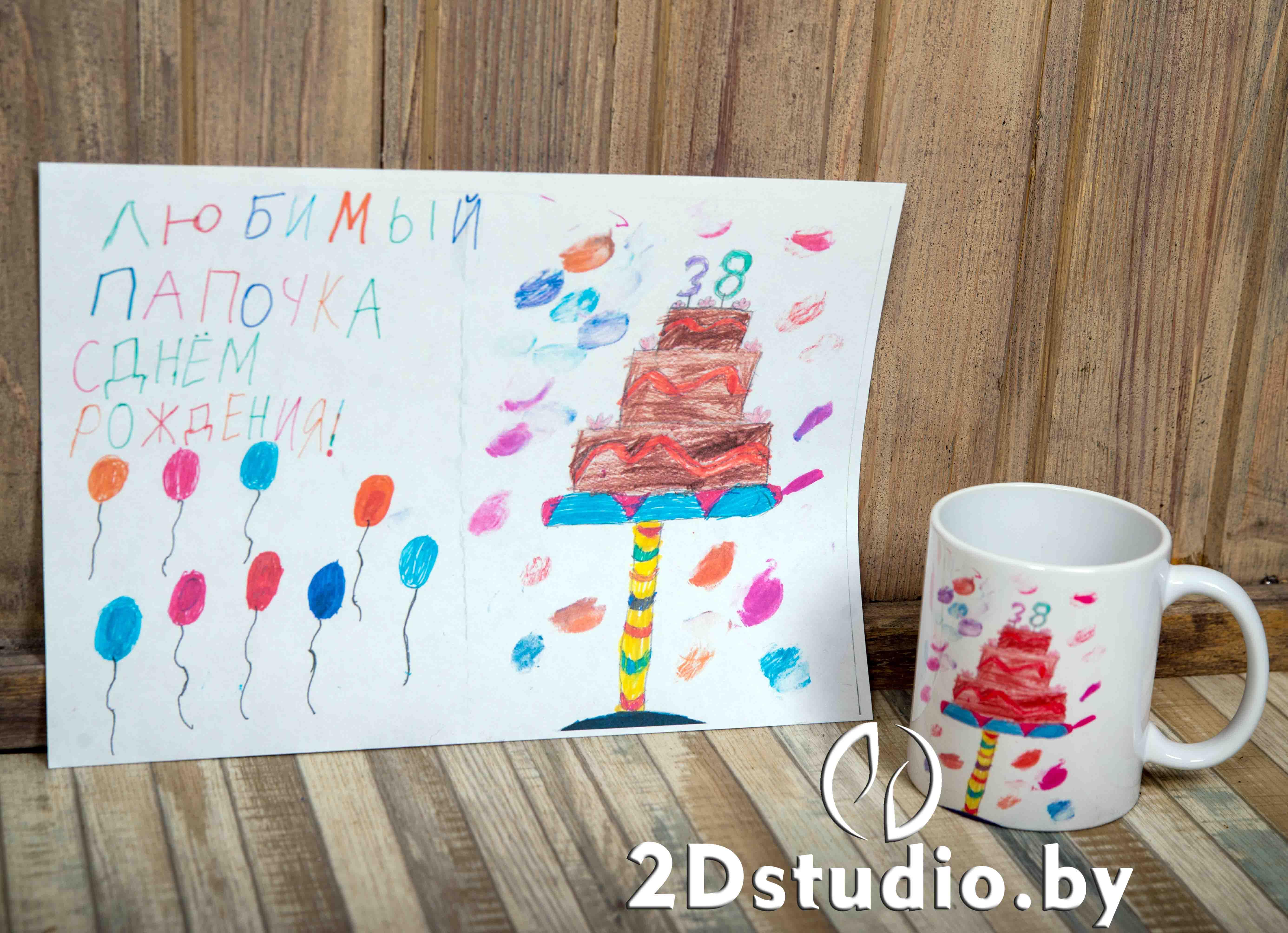 кружка с детским рисунком