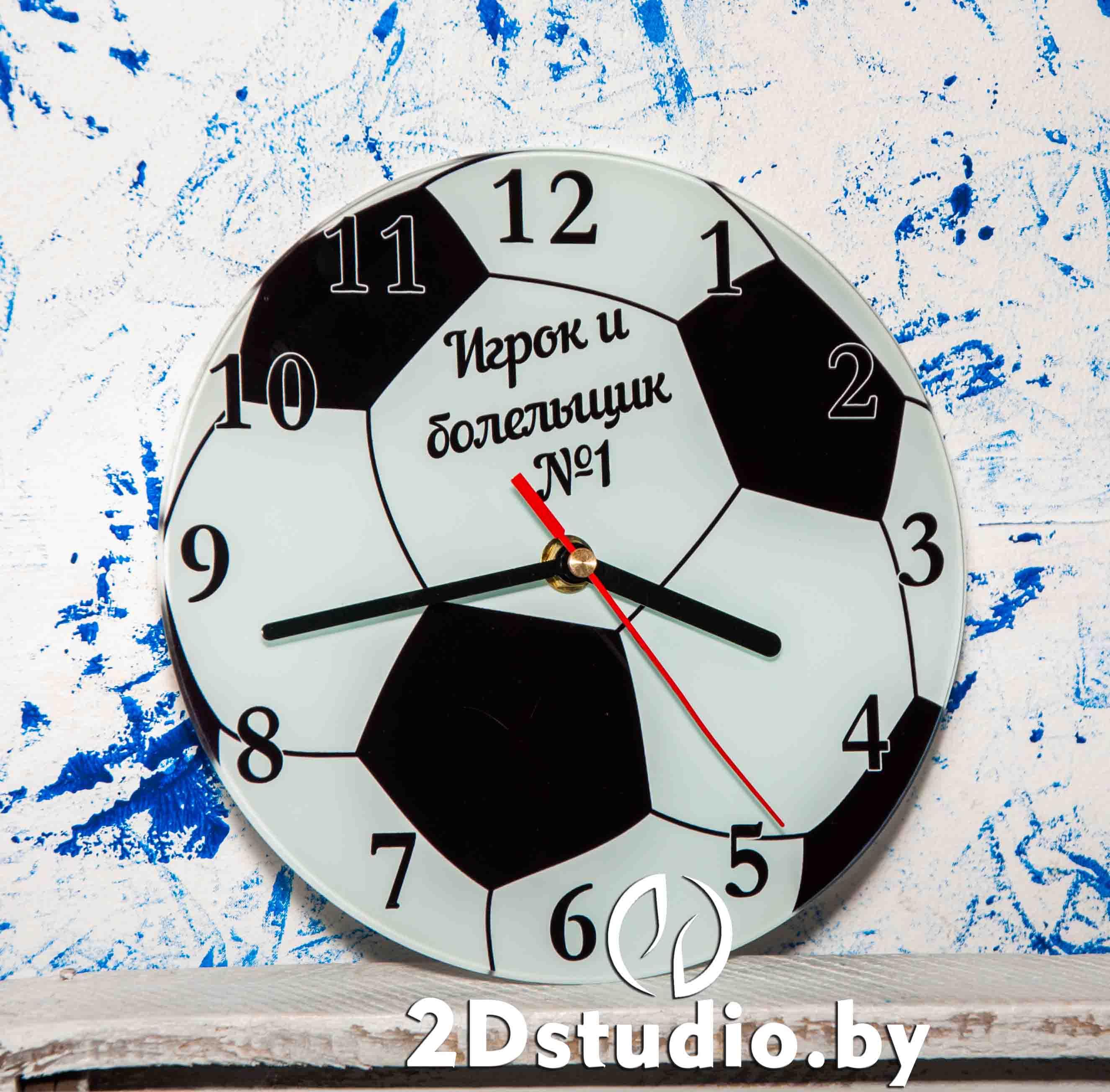 Часы для футболиста