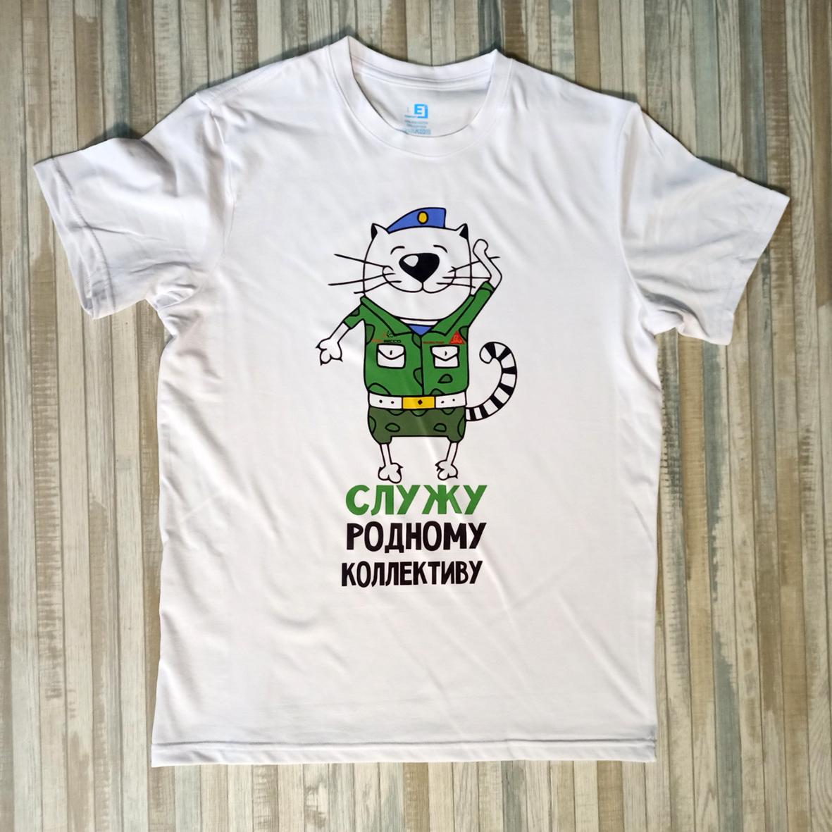 футболка на 23 февраля