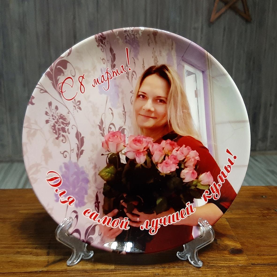 тарелка с фотопечатью Брест