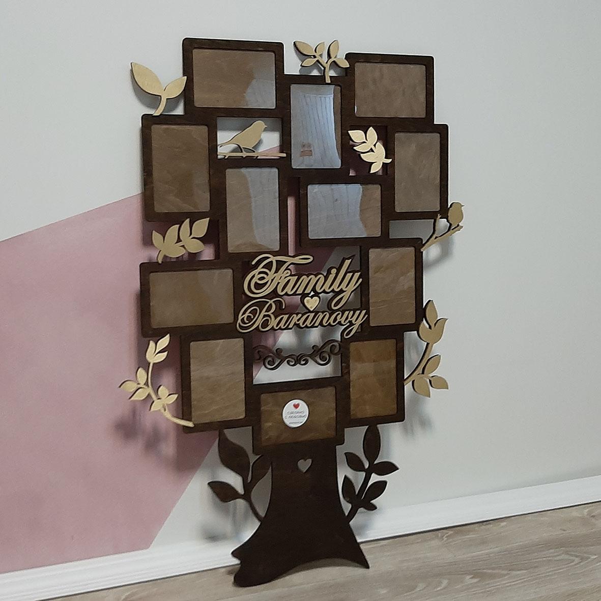 рамки из дерева с надписью